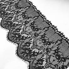 Ажурное французское кружево шантильи (с ресничками) черного цвета шириной 24 см, длина купона 2,9  м.