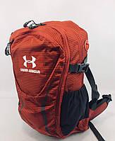 Велосипедний рюкзак Under Armour