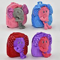 Рюкзак детский мягкий Слоник