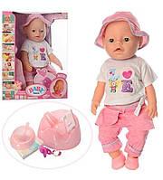 """Кукла Пупс """"Baby Born"""" (с магнитной соской)  8020-466"""