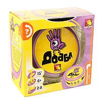 Игра настольная соревновательная Dobble (Добль)