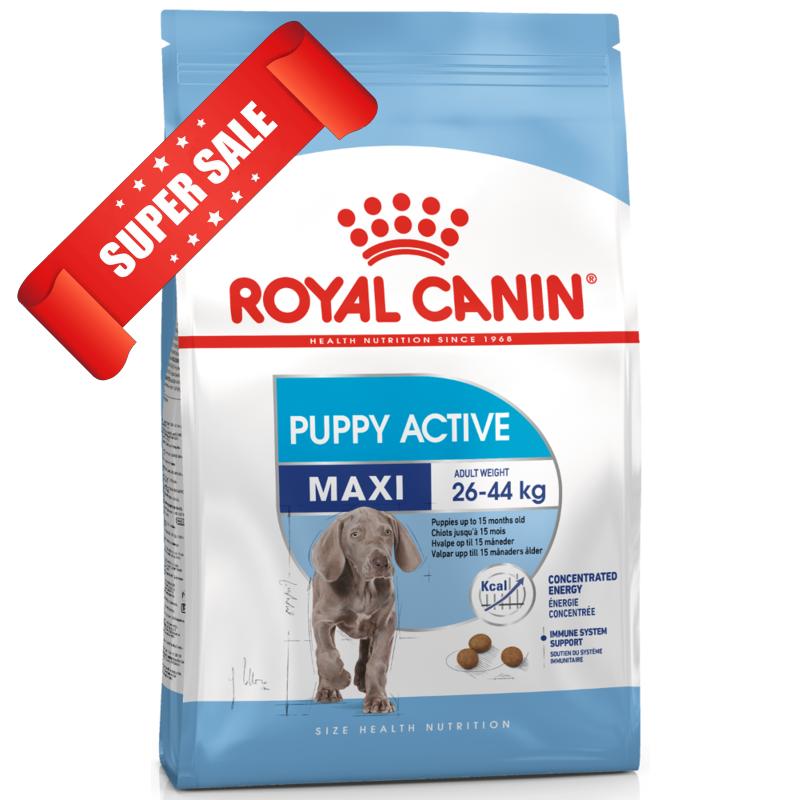 Сухой корм для собак Royal Canin Maxi Puppy Active 15 кг
