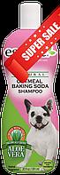 Шампунь для собак Espree Oatmeal Baking Soda Shampoo 355 мл