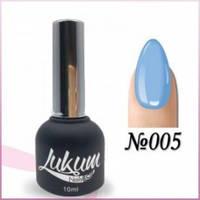 Гель-лак Lukum Nails № 005 10 мл