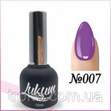 Гель-лак Lukum Nails № 007 10 мл