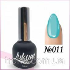 Гель-лак Lukum Nails № 011 10 мл