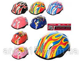 Детский шлем 0014 для роликов, скейта, самоката