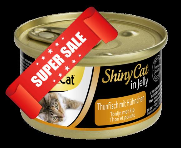 Влажный корм для котов GimCat ShinyCat in Jelly с тунцом и курицей 70 г