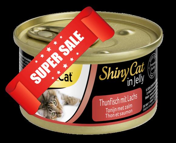 Влажный корм для котов GimCat ShinyCat in Jelly с тунцом и лососем 70 г