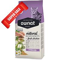 Сухой корм для кошек Ownat Classic Sterilized 1,5 кг