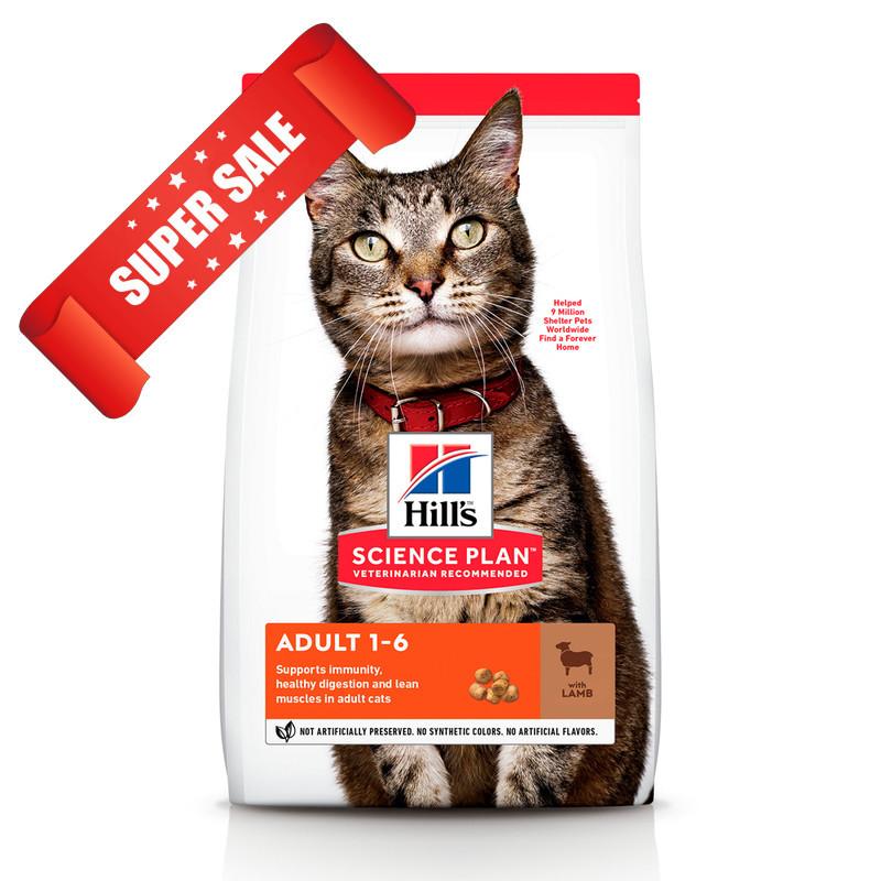 Сухой корм для кошек Hill's Science Plan Feline Adult Lamb 1,5 кг
