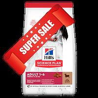 Сухой корм для собак Hill's Science Plan Canine Adult Medium Lamb & Rice 2,5 кг