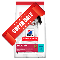 Сухой корм для собак Hill's Science Plan Canine Adult Medium Tuna & Rice 12 кг