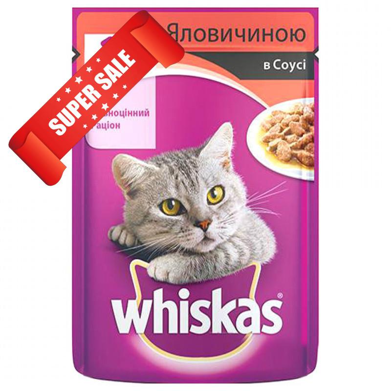 Влажный корм для кошек Whiskas с говядиной в соусе 100 г