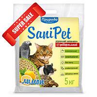 Древесный наполнитель для кошачьего туалета Природа SaniPet Универсальный Лимон, 5 кг