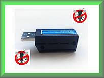 USB-фумигатор от комаров