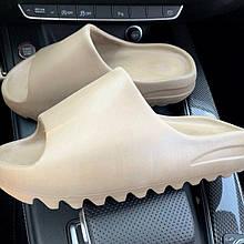 Тапочки  женские  Adidas Yeezy  Earth Brown  бежевые (top replic)