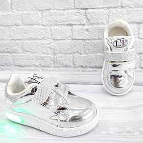 Кросівки для дівчини р.22-25