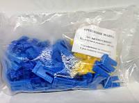 Крепления для штукатурных маяков Адванта (пластик; 100 штук)