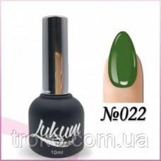 Гель-лак Lukum Nails № 022 10 мл