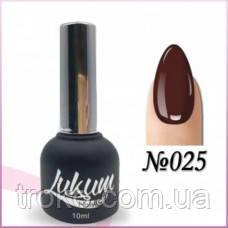 Гель-лак Lukum Nails № 025 10 мл