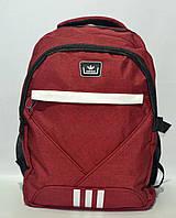 Рюкзак спортивный Adidas вишневый, фото 1