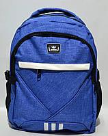 Рюкзак спортивный Adidas електрик, фото 1