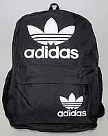 Рюкзак спортивный Adidas, фото 1