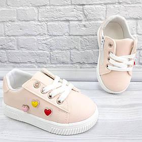 Кросівки для дівчини  р.20-25