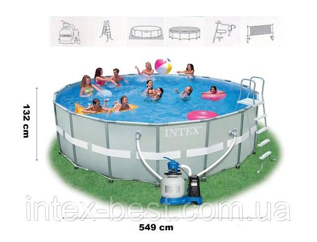 Каркасный бассейн Intex 54958 Ultra Frame Pool Set С УНИКАЛЬНЫМ ПЕСОЧНЫМ ФИЛЬТРОМ