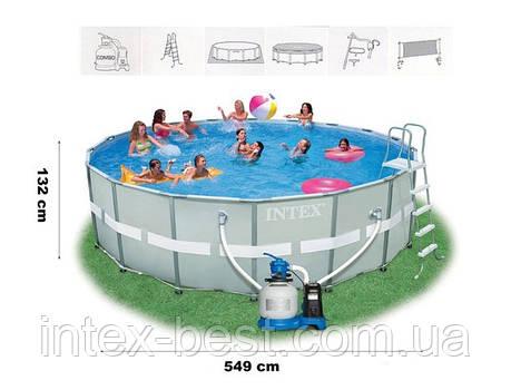 Каркасный бассейн Intex 54958 Ultra Frame Pool Set С УНИКАЛЬНЫМ ПЕСОЧНЫМ ФИЛЬТРОМ, фото 2