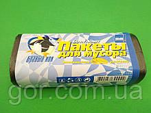 Мішки (пакети) для сміття, поліетиленові 60литров (40шт) КОК чорний (1 рул)