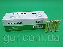 Батарейка Yokohama (АА R6) сольові (Б-4) (4 шт)