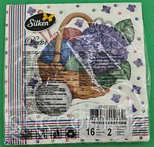 Дизайнерська серветка (ЗЗхЗЗ, 16шт) Silken Кошик бузку (1 пач.)