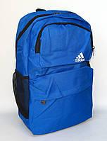 Молодежный спортивный рюкзак adidas синий, фото 1