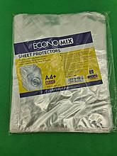 Файли для документів тм. А4 Economix (100 шт)