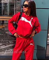 Женский осенний свободный спортивный костюм черный бутылка красный штаны и укороченный свитшот 42-44 48-50