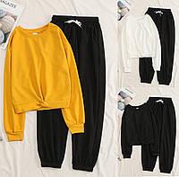 Женский осенний свободный спортивный костюм черный горчичный белый штаны и свитшот 42-44 46-48 двунитка