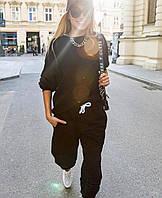 Женский осенний свободный спортивный костюм черный бежевый серый белый пудрова штаны свитшот 42-44 46-48 50-52