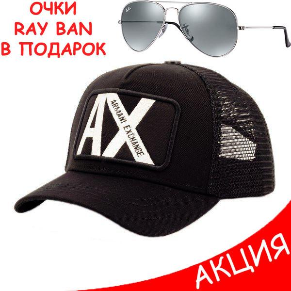 Чоловіча кепка Armani Exchange чорна бейсболка Армані Якість Туреччина Стильна Брендовий Модна репліка