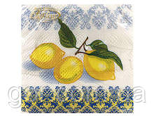 Серветка декор (ЗЗхЗЗ, 20шт) La Fleur Три лимона (049) (1 пач.)