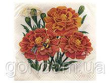 Святкова серветка (ЗЗхЗЗ, 20шт) La Fleur Чорнобривці (025) (1 пач.)