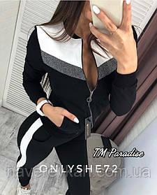 Женский осенний черный спортивный костюм на молнии трехцветный с карманами 42-44 44-46 двухнитка для школы