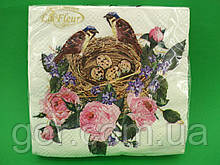 Серветка (ЗЗхЗЗ, 20шт) La Fleur Пташине гніздечко(1253) (1 пач.)