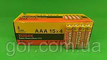 Батарейка (минипальчик) Кодак (ААА R3) сольові (Б-4) (4 шт)