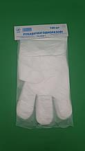 Одноразові рукавички (100шт) на планочке Витік (1 пач.)