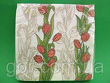 Серветка (ЗЗхЗЗ, 20шт) La Fleur Тюльпанове задзеркаллі(1248) (1 пач.)