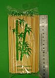 Паличка для шашлику бамбукові (200шт) 15см 2.5 mm (1 пач.), фото 5