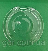 Крышка РЕТ для салатника 1100мл (50 шт) одноразовая прозрачная