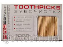 Зубочистка в упаковці (1000шт) PRO (1 пач.)